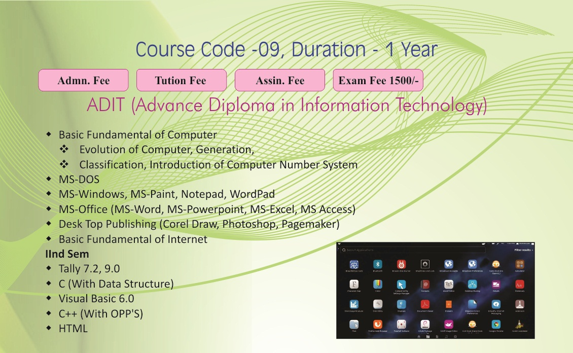 welcome to maharishi dyanand educational society   adit advance diploma in information technology